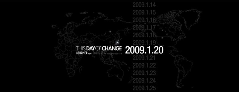 dayofchange